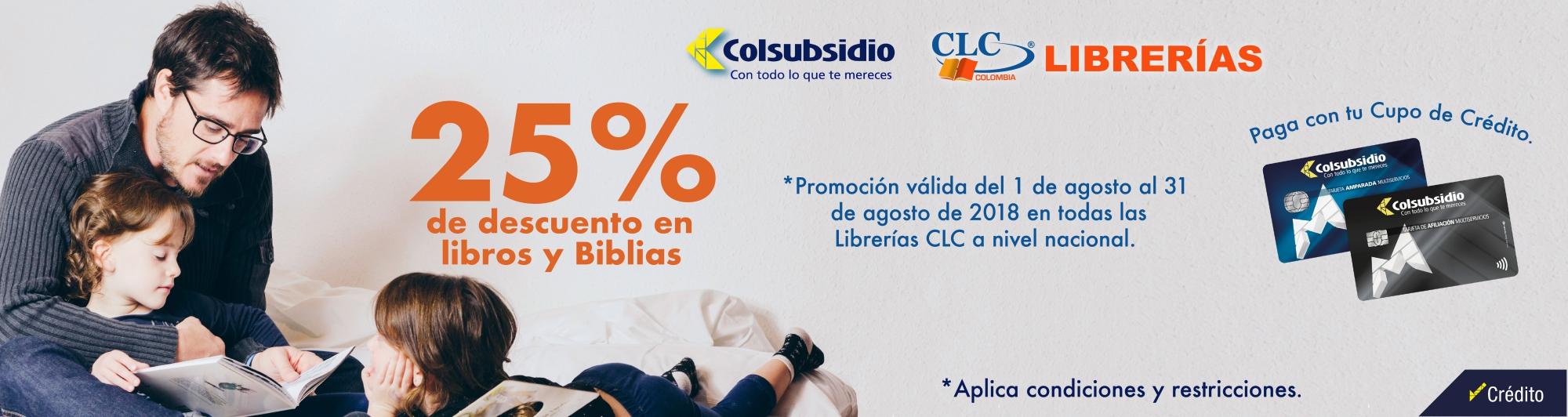 libreria clc redes 2018-02
