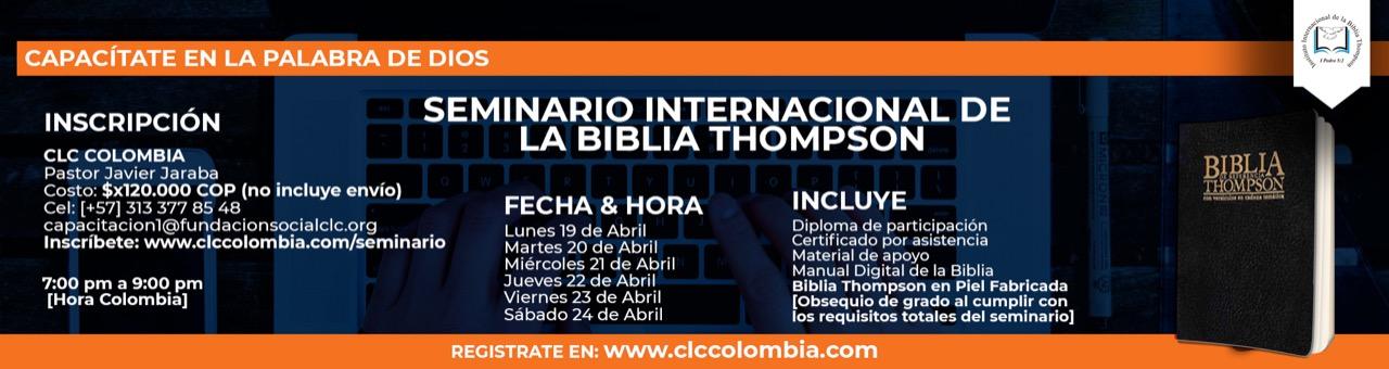 Thompson Colombia 19 de Abril