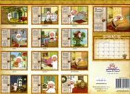 calendario445