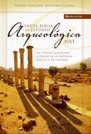 Biblia arqueológica