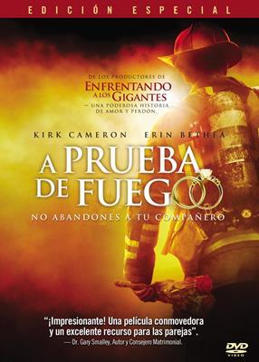A prueba de fuego (Plástico) [DVD - Película]
