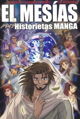 El Mesías - Historietas manga (Rústica) [Libro]