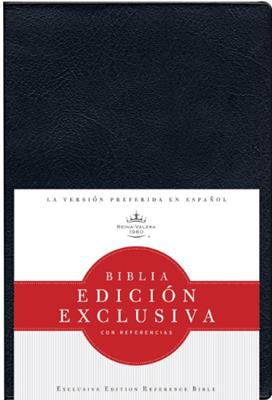 Biblia edición exclusiva con referencias (Vinilo) [Biblia]