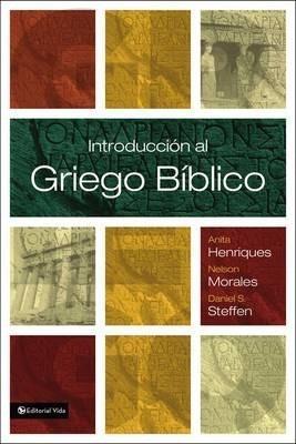 Introducción Al Griego Biblico (RÚSTICA)