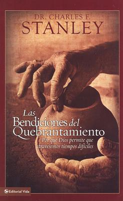 Las bendiciones del quebrantamiento (Rústica) [Libro]