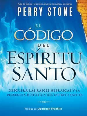 Codigo del Espíritu Santo (Rústica) [Libro]