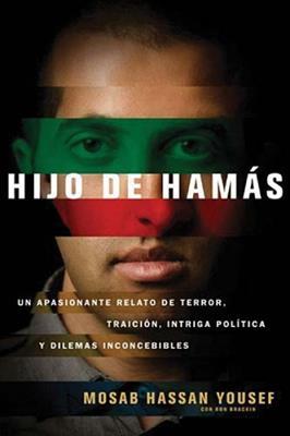 Hijo de Hamas (Rústica) [Libro]