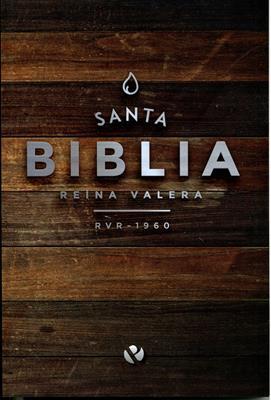 Biblia Edición Popular Madera Marrón (Rústica) [Biblia]