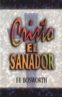 Cristo El Sanador (RÚSTICA)