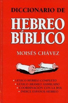 Diccionario De Hebreo Biblico (Tapa Dura) [Diccionario]