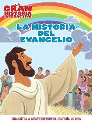 Gran Historia Interactiva Historia Del Evangelio (Tapa dura)
