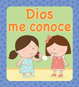 Dios Me Conoce (Tapa dura)