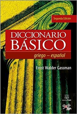 Diccionario Basico Griego Español (Rústica)