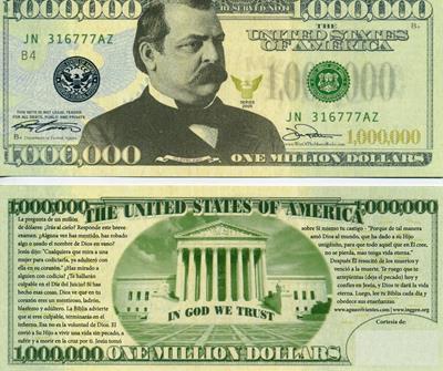 Billete 1 millon   x 100 unidades [Tratados]