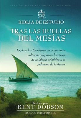 Tras las Huellas del Mesías - Biblia de estudio (Tapa dura) [Biblia]