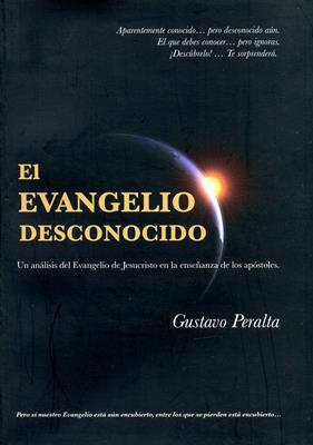 El Evangelio Desconocido (Rústica) [Libro]