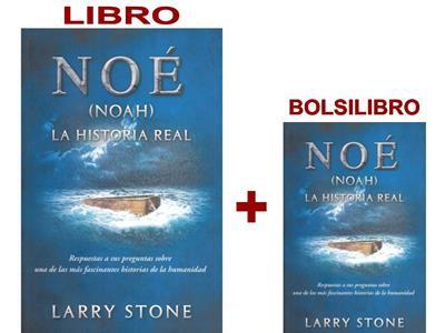 Noé + Noé (Rústica) [Colección de libros]