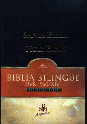 Biblia bilingüe tela índice (Piel fabricada) [Biblia]