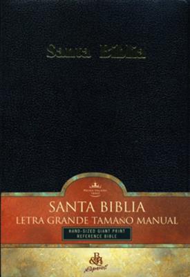Biblia letra grande manual imitación piel [Biblia]