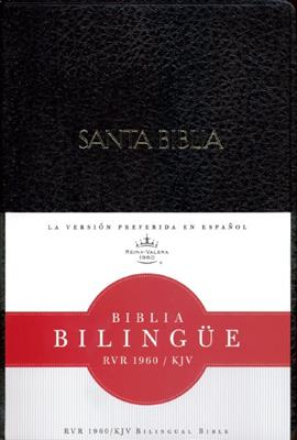 Biblia bilingue KJV 1960 imitacion piel (Imitacion Piel)
