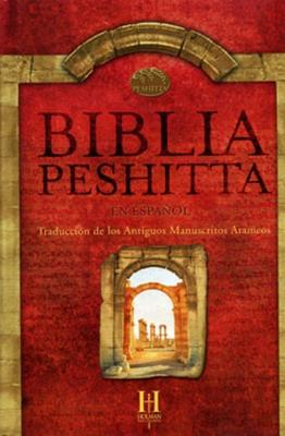 Biblia peshitta/especial tapa dura (Tapa Dura)