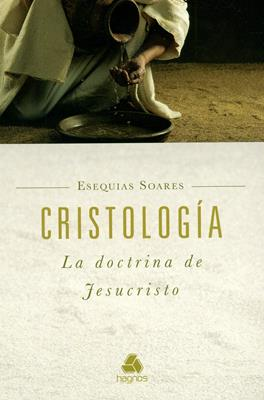 Cristología (Rústica) [Libro]