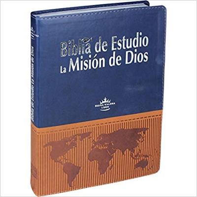 Biblia RVR60  La Misión de Dios Sintético Color Marrón Y Azul (Flexible Imitación Piel ) [Biblia de Estudio]