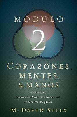 Corazones Mentes (Tapa rústica suave)