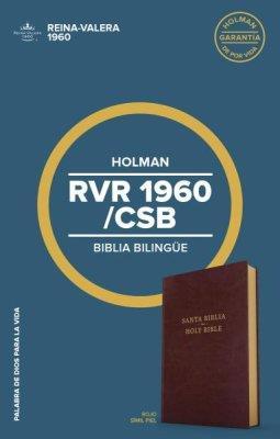 Biblia Bilingüe Borgoña (Imitación piel) [Biblia]