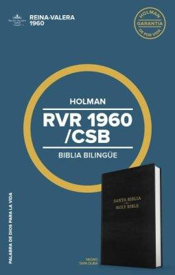 Biblia Bilingue (Tapa Dura) [Biblia]
