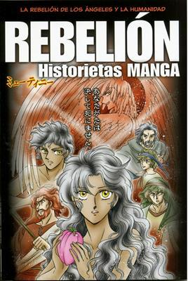 Rebelión - Historietas Manga