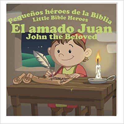 Amado Juan-Libro Bilingue Para Niños (Rustica)
