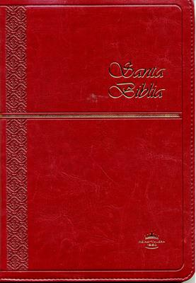 Biblia RVR60 Tamaño 65CXZTI (Imitación Piel) [Biblia]
