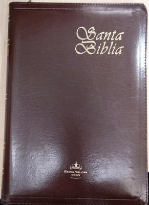 Biblia Tamaño 067 Semifina Cafe (Imitación Piel) [Biblia]