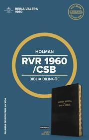 Biblia/RVR/CSB Biblia Bilingue (Imitación Piel con Indice)