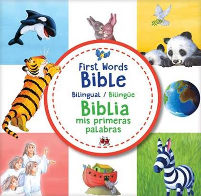 Biblia Mis Primeras Palabras Bilingue (Tapa Dura) [Biblia]