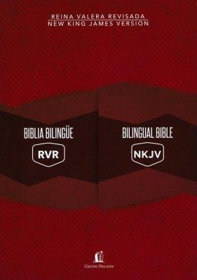 Biblia RVR77 Bilingue-RVR-NKJ (Piel Italiana)