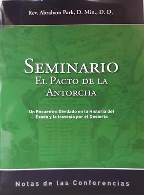 Manual Pacto De La Antorcha (Rústica)