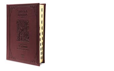 Biblia Del Oso Con Ayudas Digitales-PJR-Vino Tinto-Indice