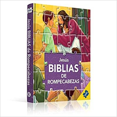 Jesus/Biblias De Rompecabezas (Tapa Dura Acolchada Ilustrada) [Bíblia]