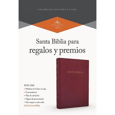 Biblia RVR60 Regalos Y Premios/Borgoña/Imitacion Piel [Bíblia]