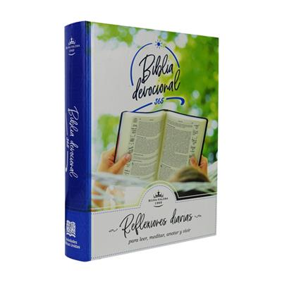 Biblia/RVR063C (Tapa Dura) [Bíblia]