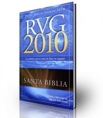 Biblia Reina Valera Gómez 2010 (Piel Fabricada)