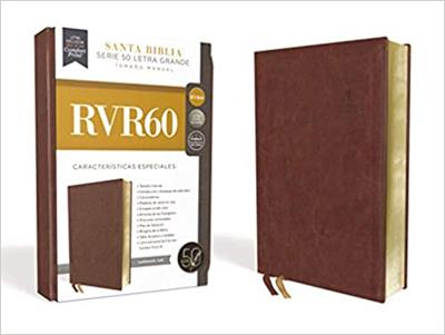 Biblias RVR60/Letra Grande/Serie 50 (10)/Cafe/Tamaño Manual [Biblia]