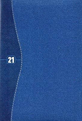 Agenda Diario De Promesas 2021/Hombre/ Azul Yuta (Imitacion Piel )