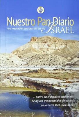 Nuestro Pan Diario Vol. 25/Tapa Israel (Rústica) [Libro]