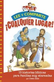 Lee Y Comparte En Cualquier Lugar