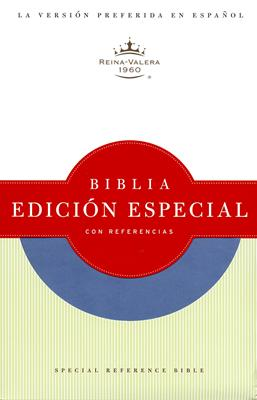 Biblia edición especial con referencias (simulación piel)
