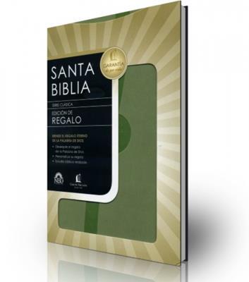 Santa biblia edición de regalo (simulación piel) [NBD]