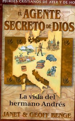 El agente secreto de Dios (Rústica) [Libro]